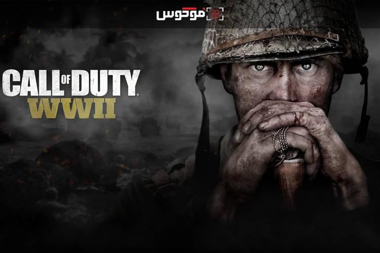c2a8e09e 781a 4764 9ddd b8f511b3f2ea - فوکوس ۹: جنگ جهانی دوم به روایت سازندگان Call of Duty WWII